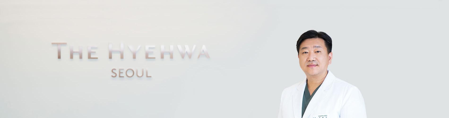 Hwa-seung Yoo