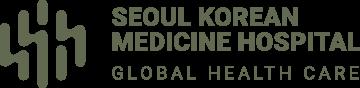 Seoul Korean Medicine Hospital